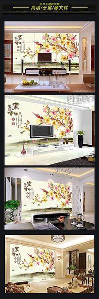 家和富贵彩雕玉兰花背景墙壁画
