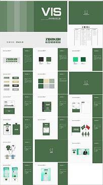 绿色环保建材vis应用视觉系统