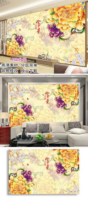富贵吉祥彩雕牡丹花电视背景墙装饰画图片