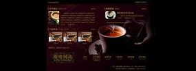 韩国咖啡网页模板