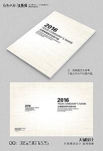 简约建筑家居企业画册封面设计
