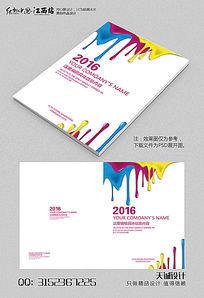 幼儿园水彩画册封面设计