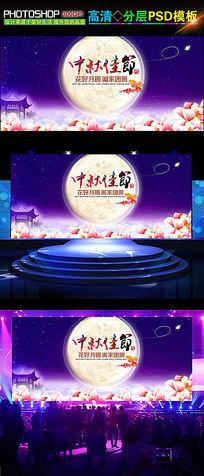 中国风荷花仙境中秋佳节宣传模板psd文件下载