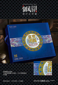 中国蓝古典风格月饼包装设计