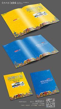 尊贵大气酒店用品画册封面设计