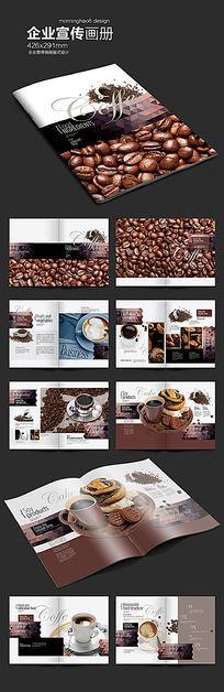 厚重咖啡画册版式设计