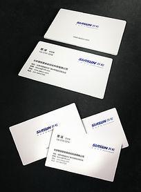 简约排版企业名片