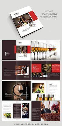 酒类红酒葡萄酒销售产品画册