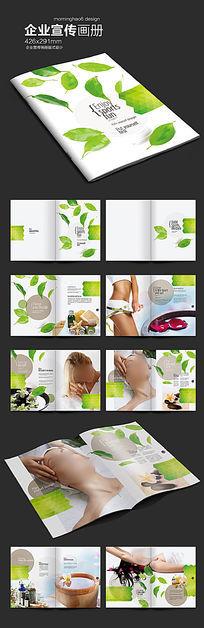 SPA养生会馆画册版式设计