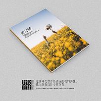 爱之诺婚礼礼品宣传画册封面设计