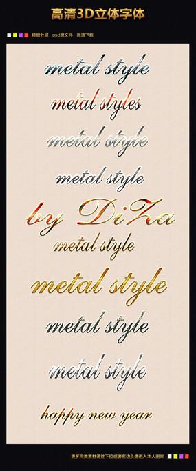 创意促销英文字体设计