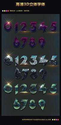 创意字艺术字体图片下载