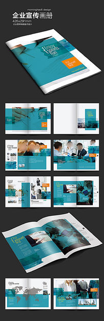 高端企业画册版式设计