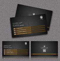 黑色质感条纹名片卡片