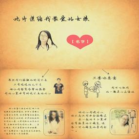 会声会影浪漫复古手绘表白求婚女生生日视频模板