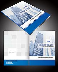 建材画册封面版式设计