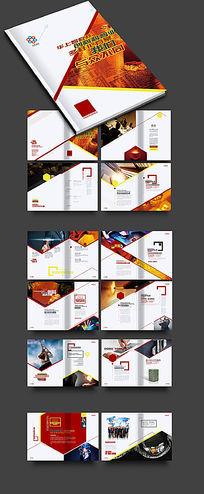 金融公司画册模板设计