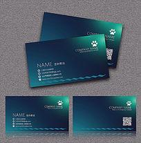 蓝色科技IT名片卡片