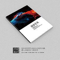 油漆产品艺术宣传画册封面设计