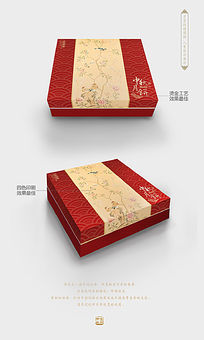 中国风中秋月饼礼品盒包装设计