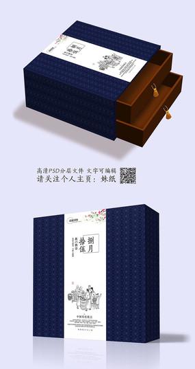 高档精致月饼盒包装设计