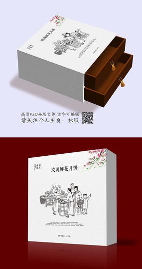月餅包裝盒設計素材