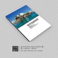 海外旅游旅行社团旅游攻略宣传册封面
