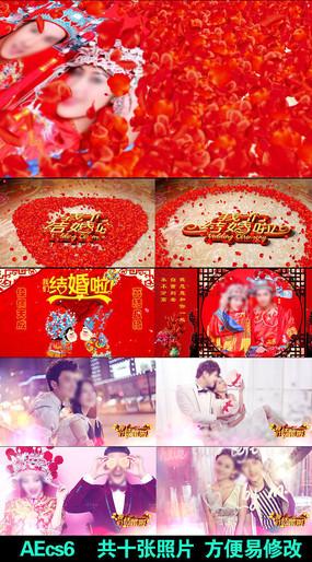 婚礼玫瑰花好月圆中国风婚礼AE模板 aep