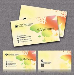 时尚多彩蝴蝶名片卡片