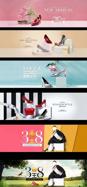 淘宝天猫女鞋海报