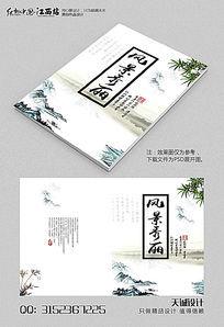 中国风传统画册封面设计