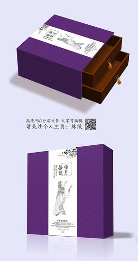 紫色清新淡雅月饼包装设计图片