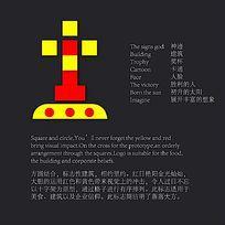 方圆结合红黄色里约logo卡通奖杯地标建筑神迹