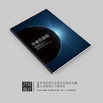 蓝色光感毕业作品论文集封面设计