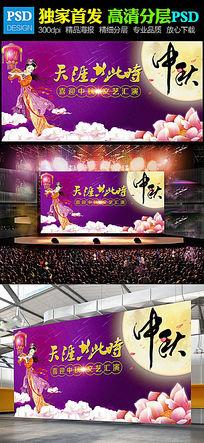 中秋节文艺汇演舞台背景LED屏幕高清背景图片下载