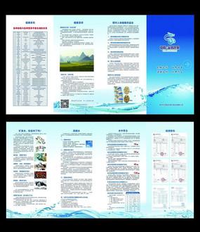 金州龙泉矿泉水四折页宣传单页彩页
