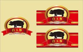 猪肉logo