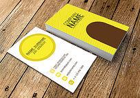 黄色暗纹简约名片设计