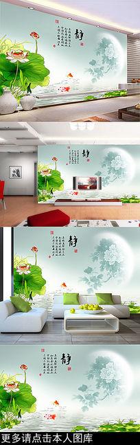 中秋月下水中花安宁意境立体中国风电视背景墙