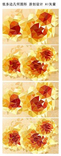 抽象几何多边形花纹背景