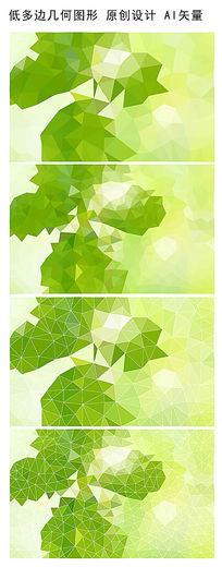 抽象绿色底纹