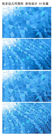 多边形蓝色底纹背景图案