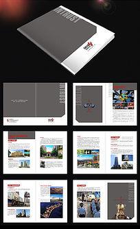 房地产公司形象画册设计