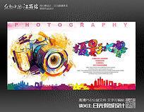 简约摄像机摄影展摄影大赛宣传海报模板