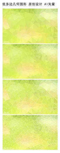 浅绿色抽象背景图案
