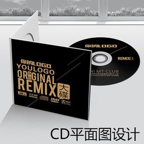 酒吧DJ音乐专辑cd封套设计素材下载