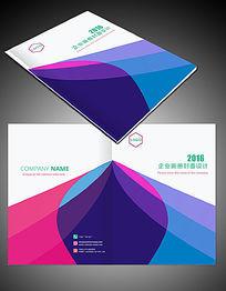 时尚彩色画册封面版式设计