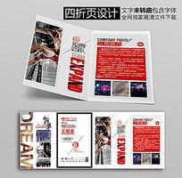 创意大气酒吧健身俱乐部宣传4折页设计