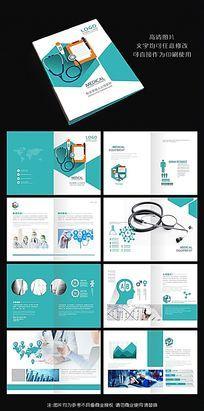 大气医疗机构画册
