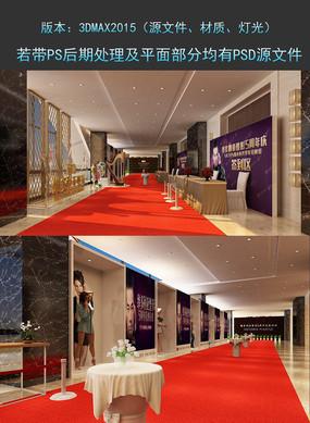 会场布景设计3DMAX模型下载